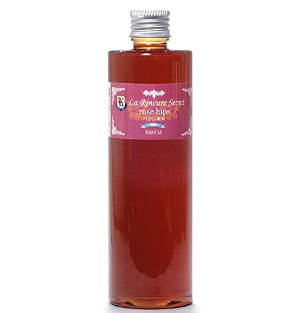 血色の良いかわすつかいますkeinz 石鹸シャンプー専用(合成シャンプーには使えません) バラの果実(ブルガリア産)から作った気持ちの良いハーブトリートメント 『秘密のすすぎ水/ローズヒップ(バラの果実)』【送料込】完全無添加 化学薬品不使用 420g...