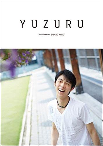 YUZURU 羽生結弦写真集 【初回入荷限定特典付】 -