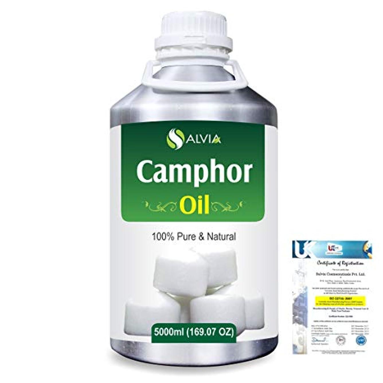 ポンプ有料瞬時にCamphor (Cinnamonutn camphora) 100% Natural Pure Essential Oil 5000ml/169fl.oz.