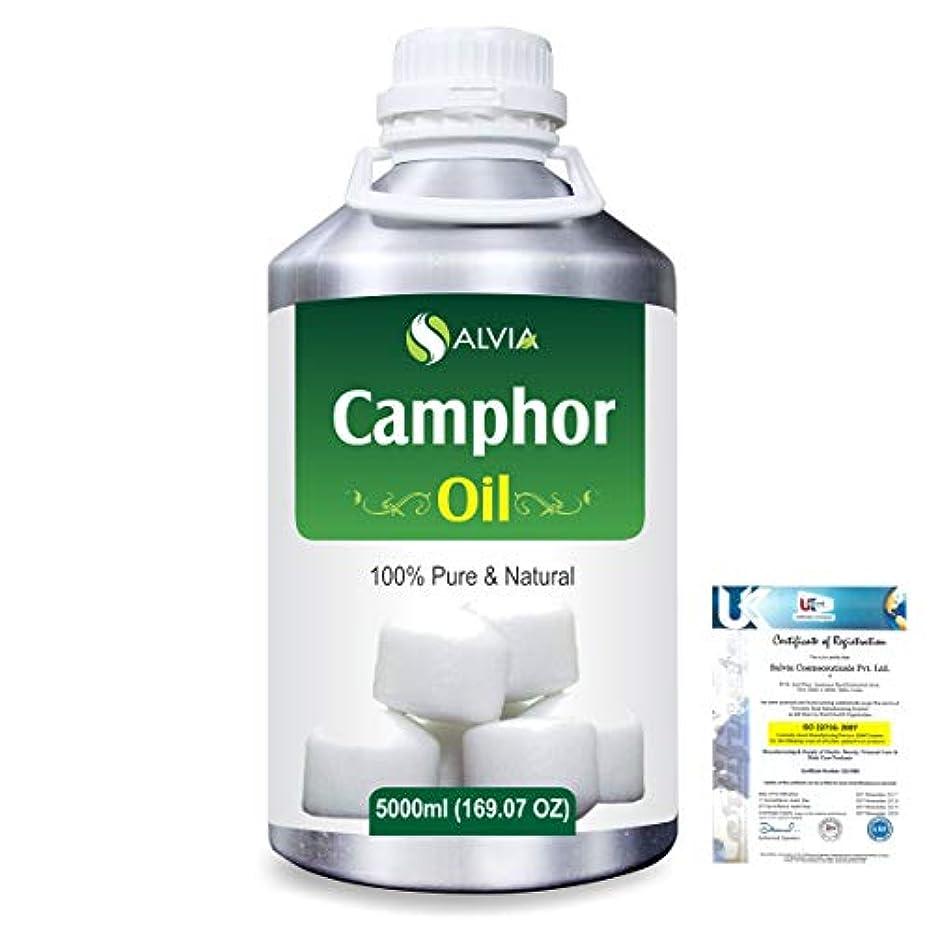 不安格納粒Camphor (Cinnamonutn camphora) 100% Natural Pure Essential Oil 5000ml/169fl.oz.