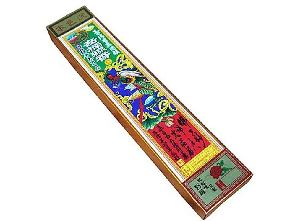 王女蘇生するめったに施金玉三房 創業1756年台湾鹿港のお香店「施金玉三房」のスティック 奇楠(本色沈)バラ売り5本箱無しOPP袋入り(奇楠とは伽羅の異称です)
