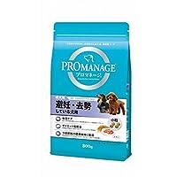 (まとめ買い)プロマネージ 成犬用 避妊・去勢している犬用 800g ドッグフード 【×4】