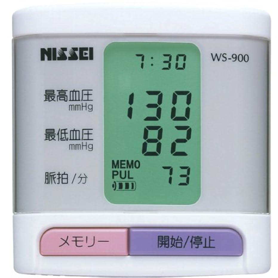 無駄だ対角線ディスク日本精密測器 手首式デジタル血圧計 NISSEI WS-900
