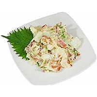 [冷凍] 魚の北辰 ホッキ貝サラダ 100g