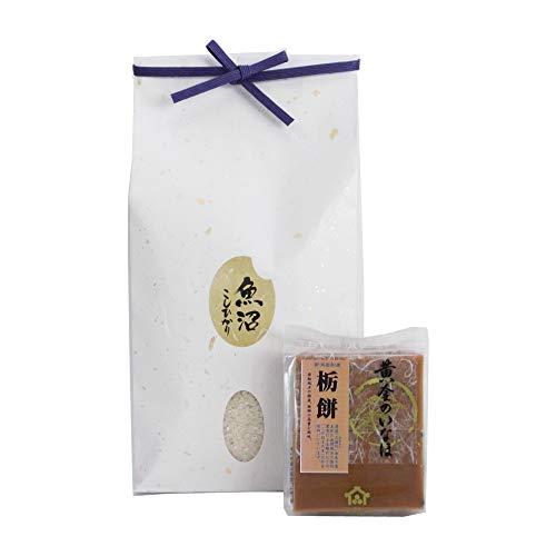[お正月に 新潟からの贈り物] 新潟米 南魚沼産コシヒカリ3kg + 切り餅(栃餅)