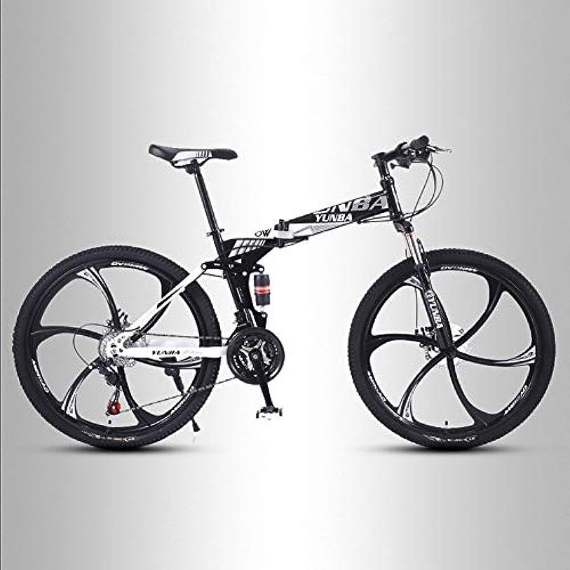 入射買うミュウミュウマウンテンバイク、24インチ折りたたみ式デュアルサスペンションマウンテンバイク、大人用デュアルディスクブレーキオールテレーンマウンテンバイク、高炭素鋼マウンテントレイルバイク,B 6 spoke,21 speed