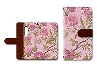らくらくスマートフォン4 F-04J対応 手帳型ケース カメラ穴搭載 ダイアリー スマホカバー レザー製 花柄 【ピンク】