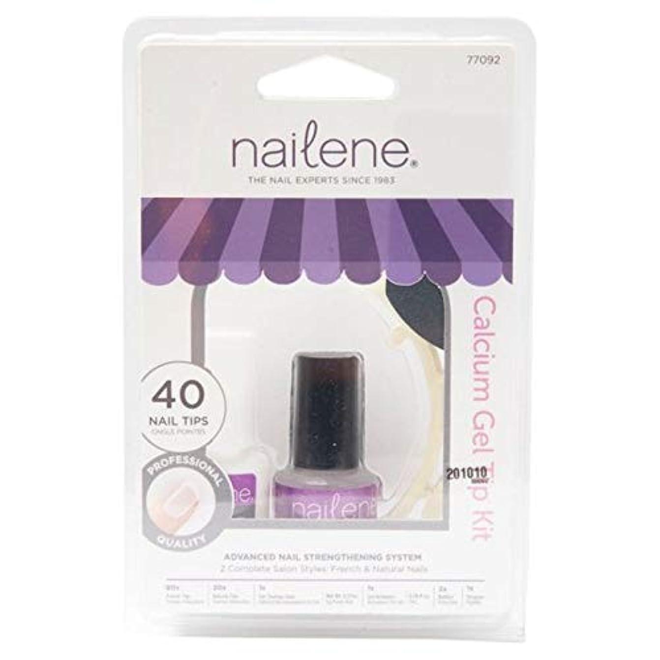 ラフ睡眠フィドル輝く[Nailene] Naileneカルシウムゲルキット77092 - Nailene Calcium Gel Kit 77092 [並行輸入品]