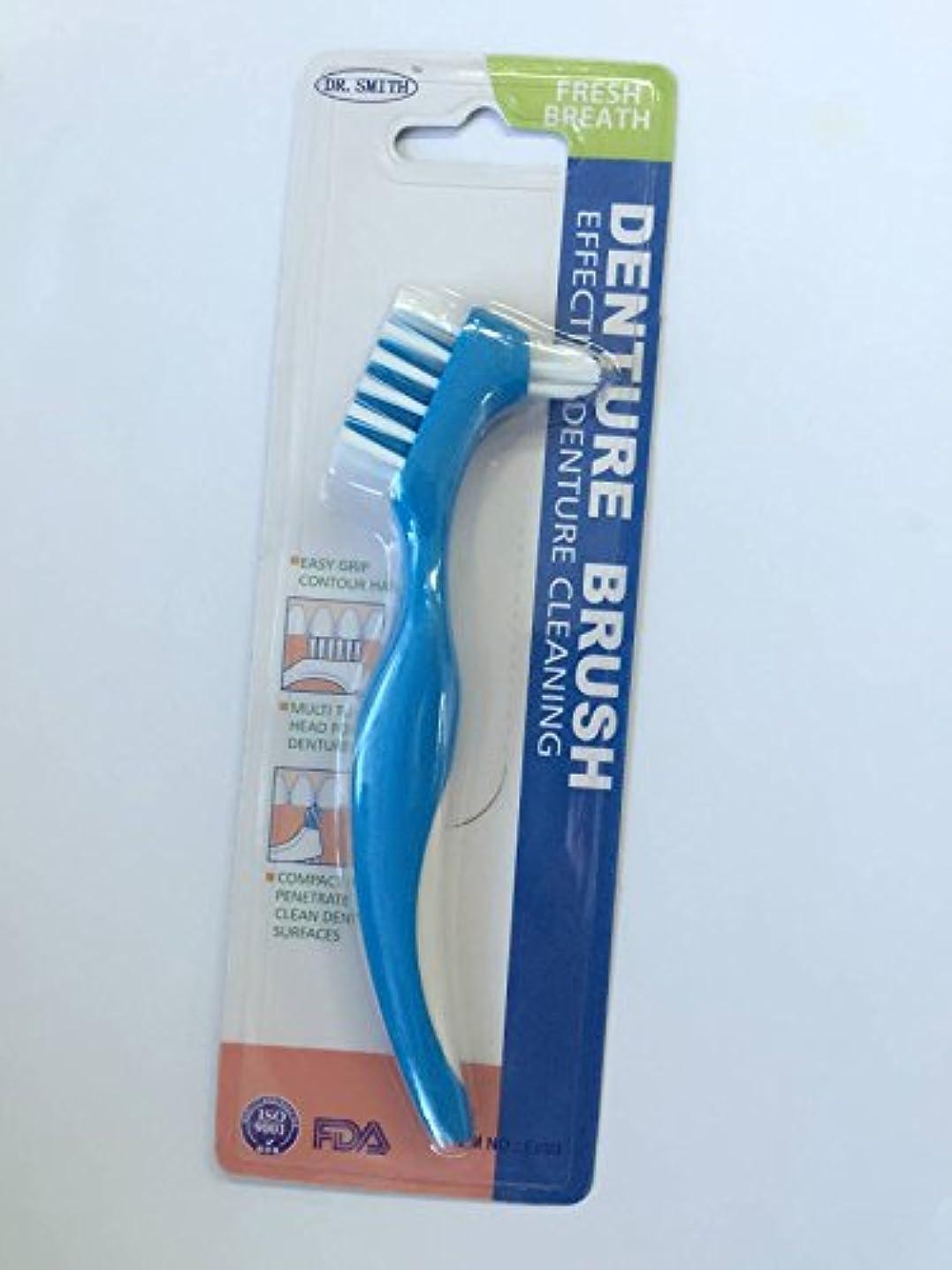 ライセンス政府リングレット義歯専用ブラシ 歯ブラシ デュアルブラシヘッドガムクリーナー