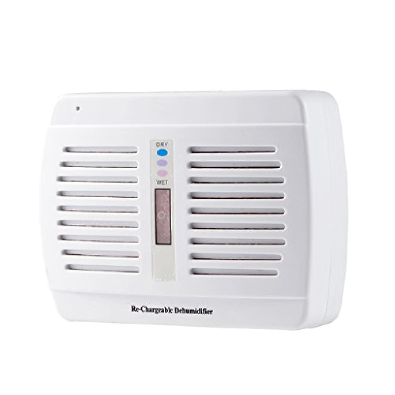 電気除湿器MAG.ALによる家庭用キャビネット用再充電可能なワイヤレスミニ充電式除湿器
