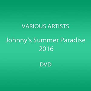 Johnnys' Summer Paradise 2016 ~佐藤勝利「佐藤勝利 Summer Live 2016」/ 中島健人「#Honey Butterfly」/ 菊池風磨「風 are you?」/ 松島聡&マリウス葉「Hey So! Hey Yo! ~summertime memory~」~ [DVD]