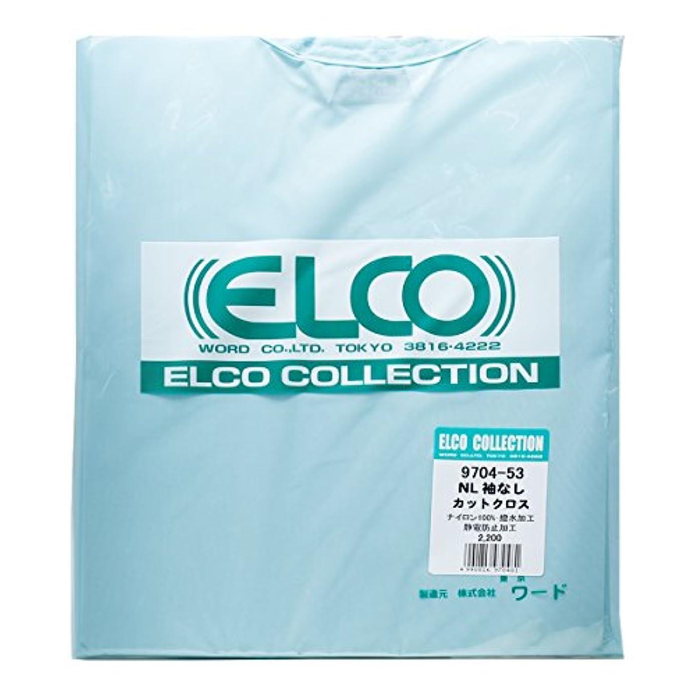 エスニッククリープ詩エルコ NL 袖なしカットクロス ブルー