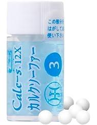 ホメオパシージャパンレメディー Calc-s.【バイタル3】 カルクソーファー 12X