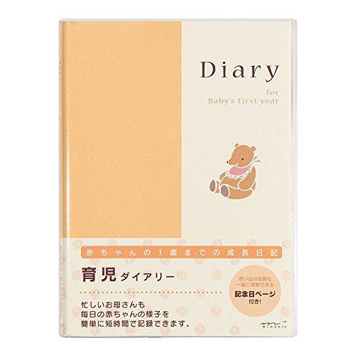 デザインフィル 日記帳 ミドリ HF ダイアリー 育児 A5