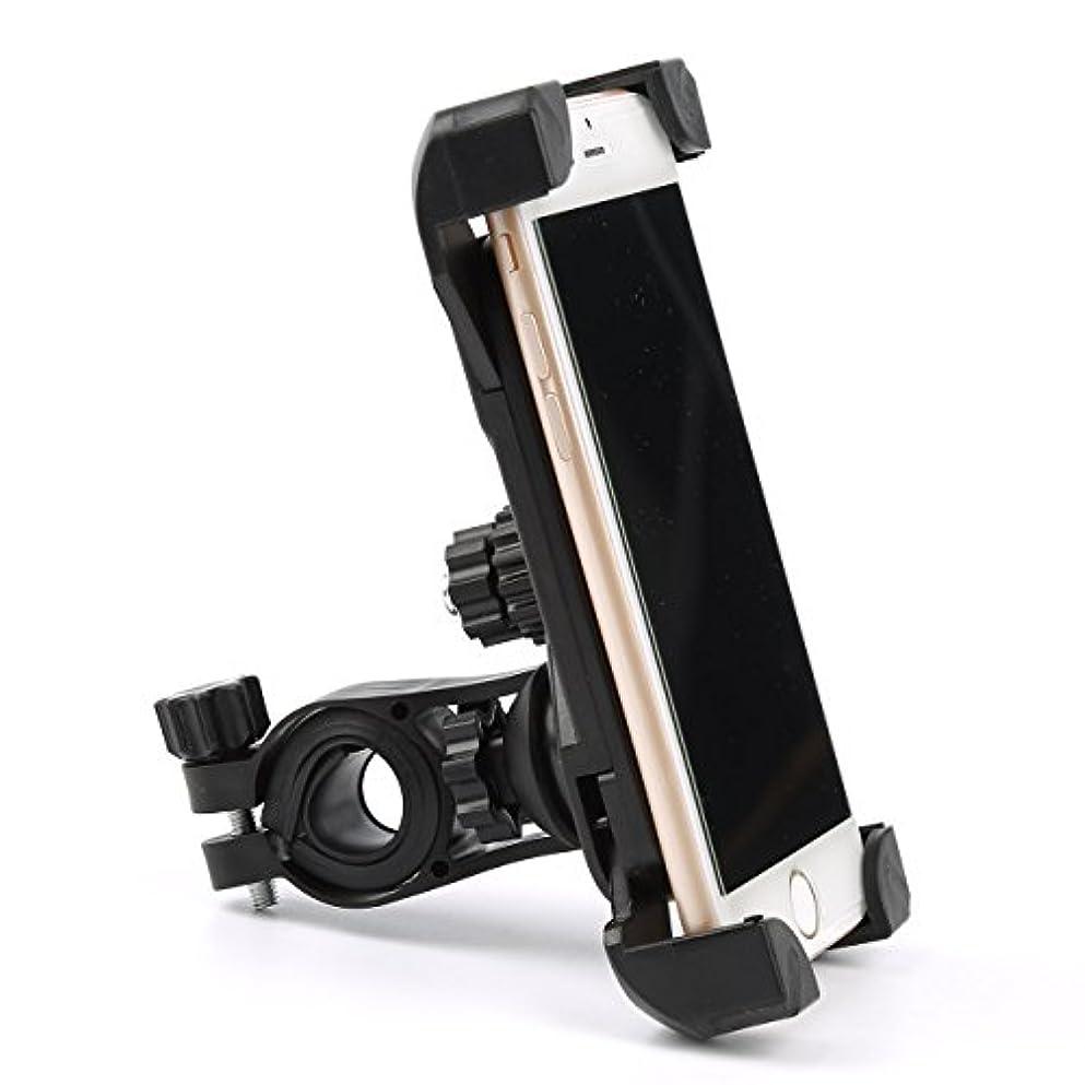 うまれた賢明なかび臭いPECO (ペコ)自転車スマホ ホルダー 調節式 万能 携帯ホルダー 360度回転 iPhone 固定 用 3.5 ? 7 インチ 対応 4 5 6