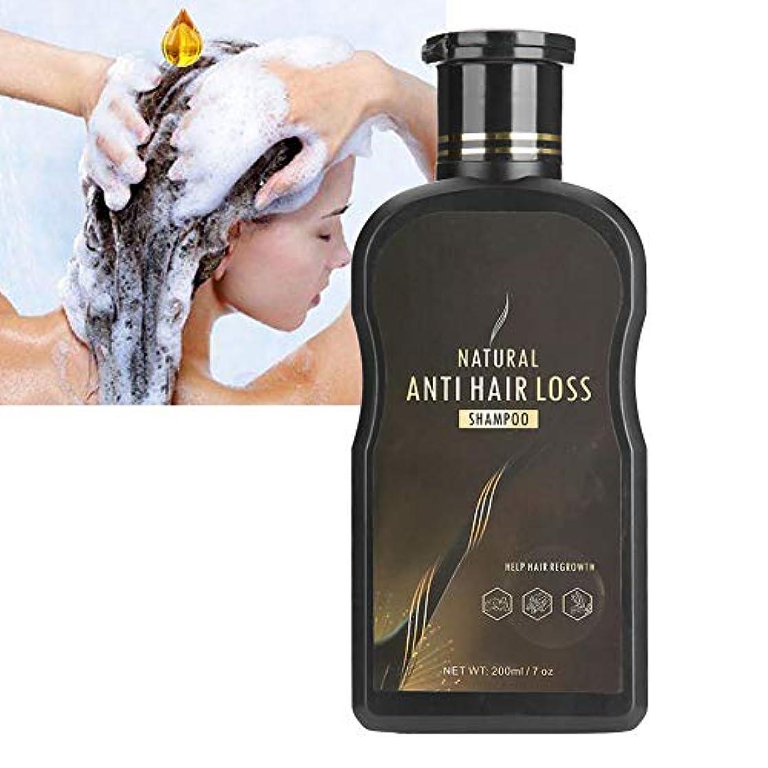 ポスターのヒープミニシャンプー、栄養毛根の修理傷んだ髪のスケールを防ぐすべての髪のタイプ男性と女性のための脱毛頭皮ケア製品を予防する200mlボトル