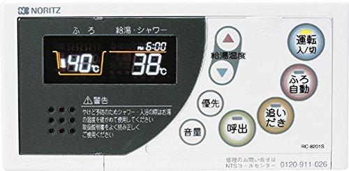 【在庫】ノーリツ 浴室リモコン【RC-8201S-2ホ(PKアリ)-AS】【RC8201S2】ガス給湯器