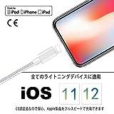 iPhone充電ケーブル ライトニングケーブル 【3本セット 2m+2m+2m】IMITOR 標準仕様 高耐久編組ナイロン 急速充電 アイフォン 充電ケーブル データ転送 柔軟性 iPhone XS/XS Max/XR/X/8/8Plus/7/7 Plus/6s/6s Plus/5s/5/iPad/iPod 各種対応(銀) 画像