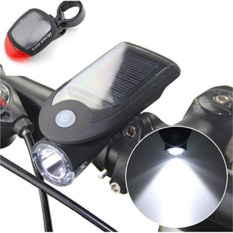 十分です同時害IP64防水USB充電式(300ルーメン)自転車ライト付きソーラー充電式自転車ライトセット、超高輝度自転車ヘッドライトおよび自転車テールライト,黒,B