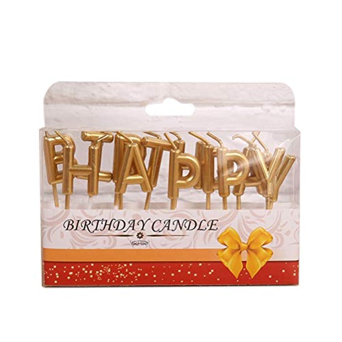 実験的事実啓発するBestoyard 誕生日 キャンドル happy birthday型 バースデーキャンドル ケーキ用ろうそく 誕生日 パーティー クリスマス(ゴールデン)