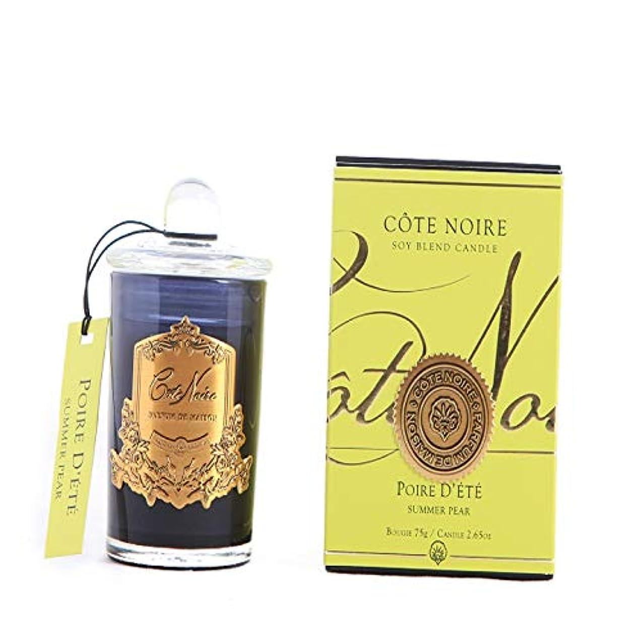 人工的な頭蓋骨お酒ソイブレンドアロマキャンドル/サマーペアー Cote Noire/コートノアール(イギリス)