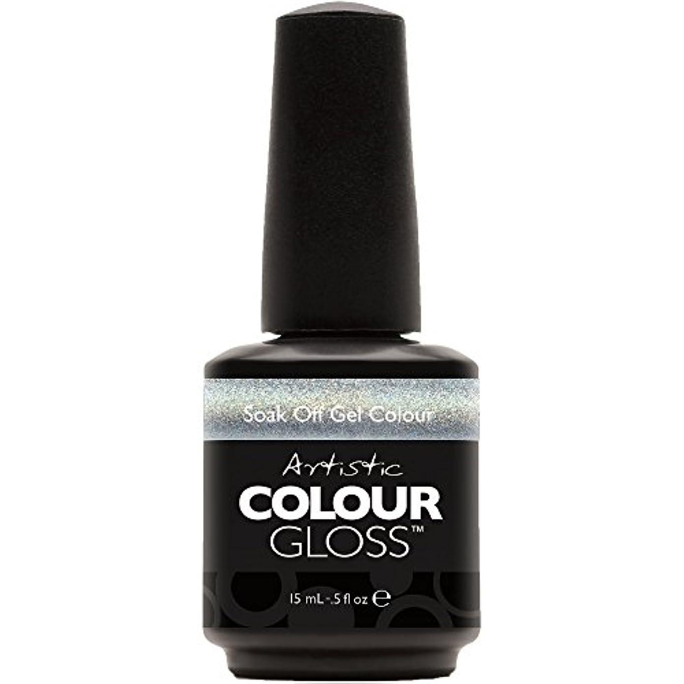 誇張する無謀複雑Artistic Colour Gloss - Dangerous - 0.5oz/15ml