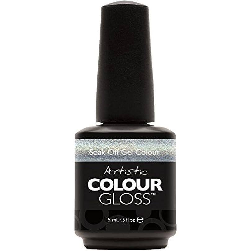 フォージ泥だらけ守銭奴Artistic Colour Gloss - Dangerous - 0.5oz/15ml