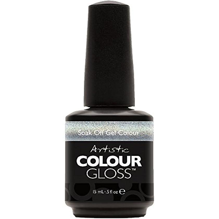 振動させる兵隊一般Artistic Colour Gloss - Dangerous - 0.5oz/15ml