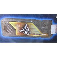仮面ライダーDXサウンドカプセルガイアメモリ9:クウガアルティメット
