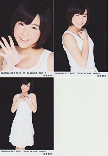 ★NMB48公式生写真 B.L.T.2011 06-BLACK 3枚コンプ【近藤里奈】 BLT