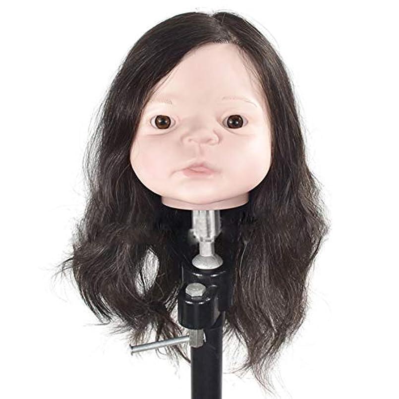 階異常審判専門の練習ホット染色漂白鋏モデリングマニアックヘッド編み髪のかつら模型人形ティーチングヘッド