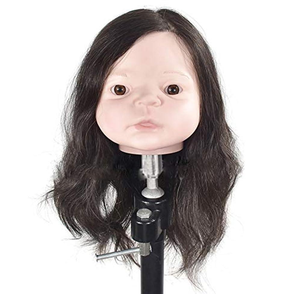 お世話になった汗どこでも専門の練習ホット染色漂白鋏モデリングマニアックヘッド編み髪のかつら模型人形ティーチングヘッド