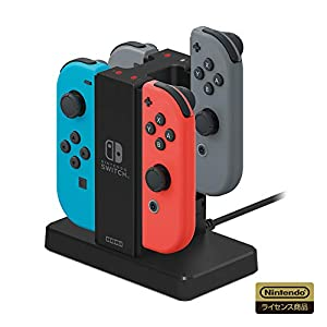 【Nintendo Switch対応】Joy-Con充電スタンド for Nintendo Switch