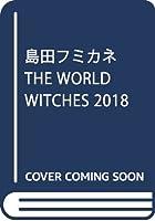 武装神姫 新作ゲーム 島田フミカネに関連した画像-05