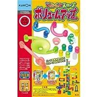 くもん出版 NEWくみくみスロープ ボリュームアップセット 【知育玩具】 ds-1108114