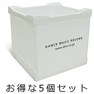 DMR Container Large 5個セット (White)