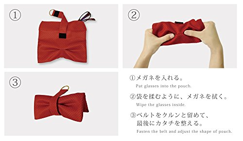 """中に入れたメガネを きれいに""""ふきふき""""できる リボン型メガネポーチ 【 CuCu ribbon キュキュリボン】 (ピンドット・レッド) GP010R"""