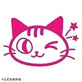 スケジュール浸透印スタンプウィンク猫(インク:ピンク)(0556-601)こどものかお