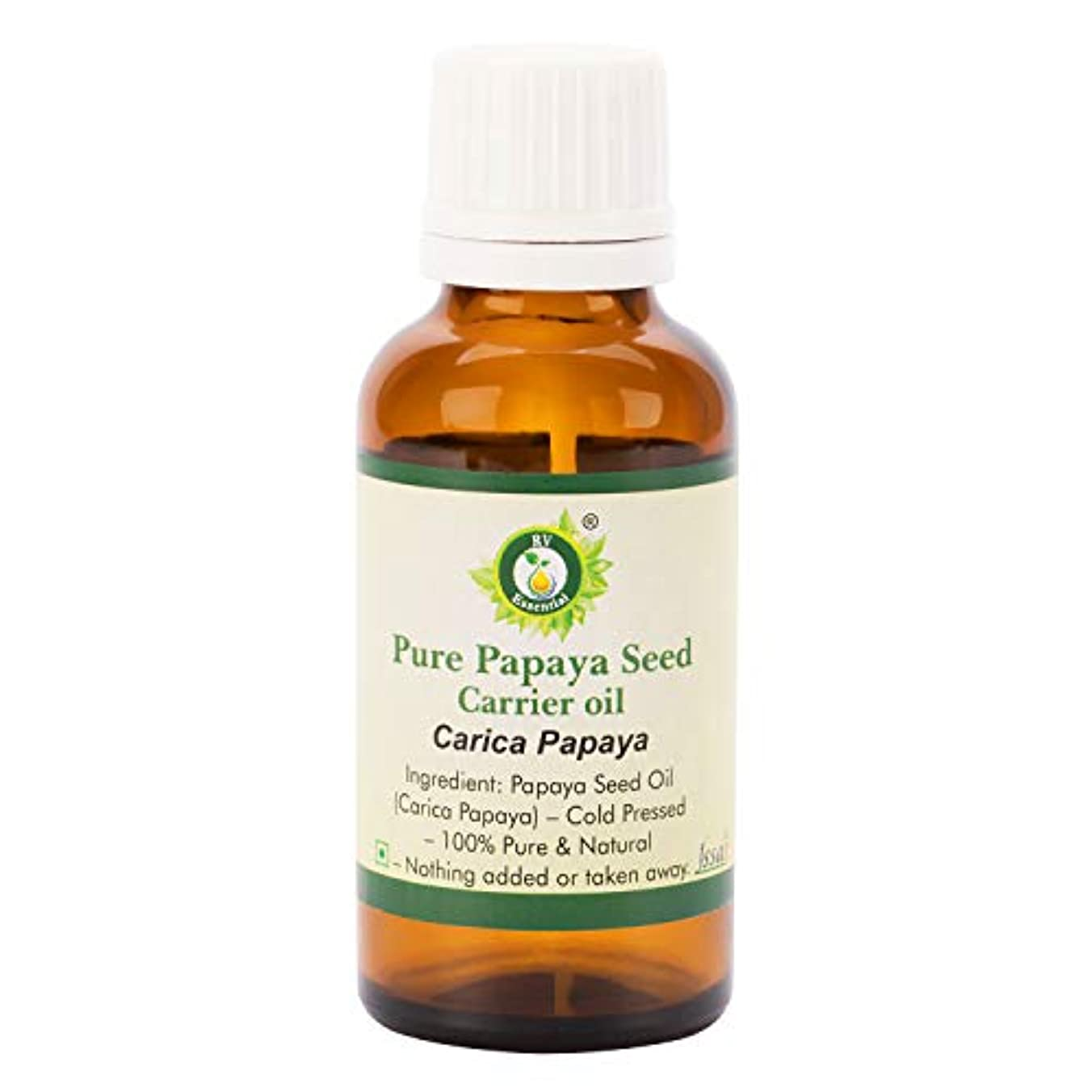 シード仕立て屋つば純粋なパパイヤ種子キャリアオイル15ml (0.507oz)- Carica Papaya (100%ピュア&ナチュラルコールドPressed) Pure Papaya Seed Carrier Oil
