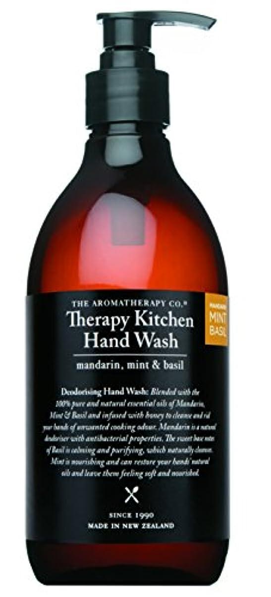 再集計相関する透明にTherapy Kitchen セラピーキッチン Dish & Hand Wash マンダリン?ミント&バジル