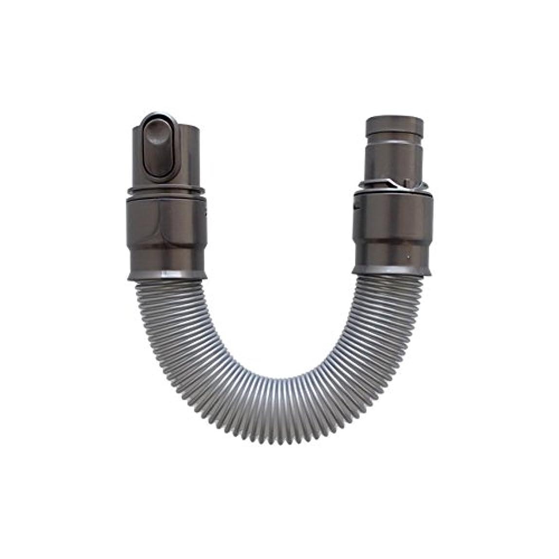 よく話される征服黙認するHzjundasi 掃除機ホース 伸縮式 最長110CM 掃除機アクセサリ 交換用 拡張性 ストレッチ for Dyson DC34/DC35/DC44/DC58/V6