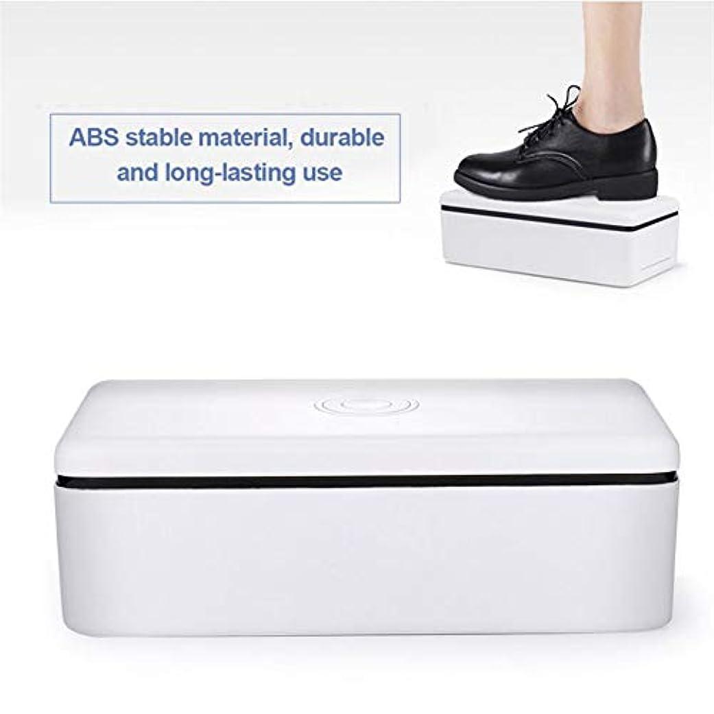 ナーストイレ増幅するアップグレードされた滅菌器59SポータブルメイクアップツールクリーニングセットUV消毒装置