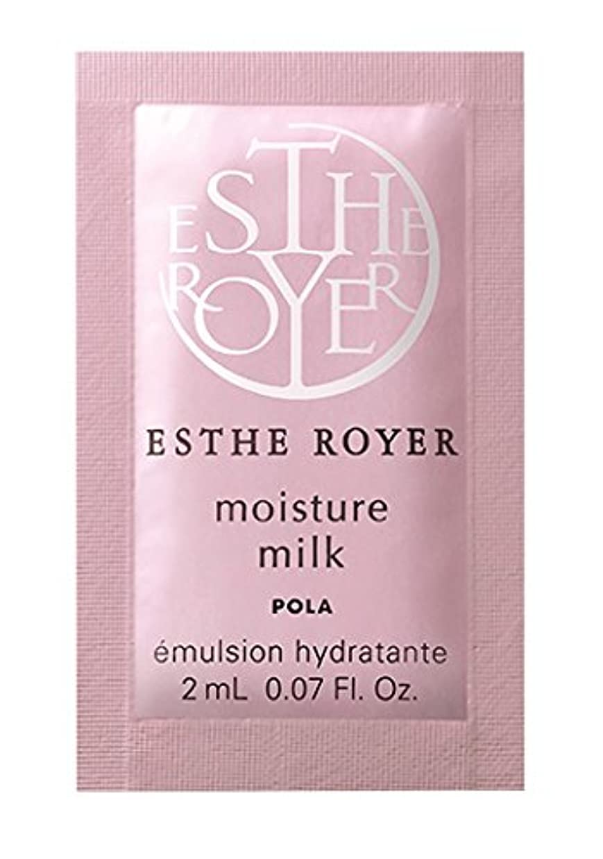 POLA ポーラ エステロワイエ モイスチャーミルク 乳液 個包装 2ml×100包