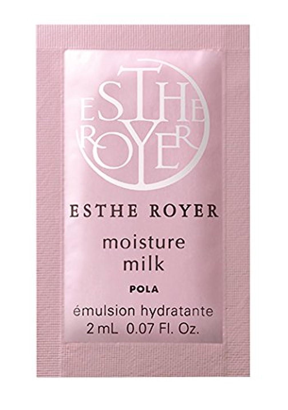 促進するぬいぐるみ未接続POLA ポーラ エステロワイエ モイスチャーミルク 乳液 個包装 2ml×100包