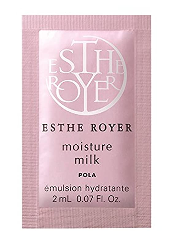 月面想像するとても多くのPOLA ポーラ エステロワイエ モイスチャーミルク 乳液 個包装 2ml×100包