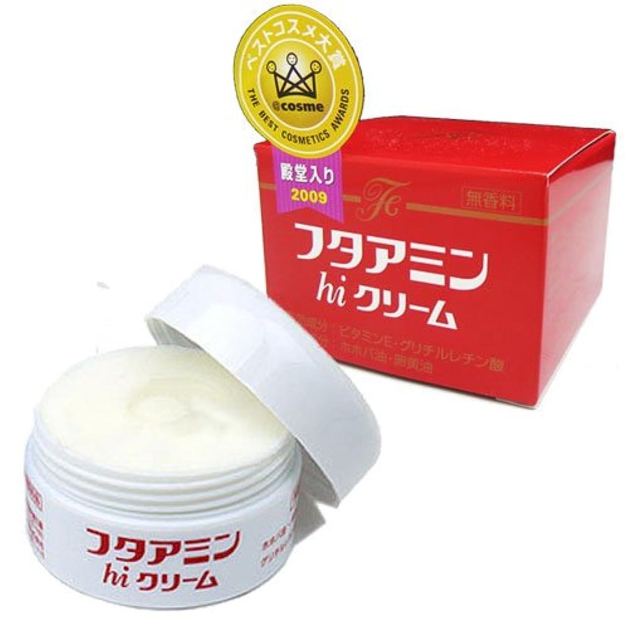 熱帯のゴールドソートムサシノ製薬 フタアミンhiクリーム 55g