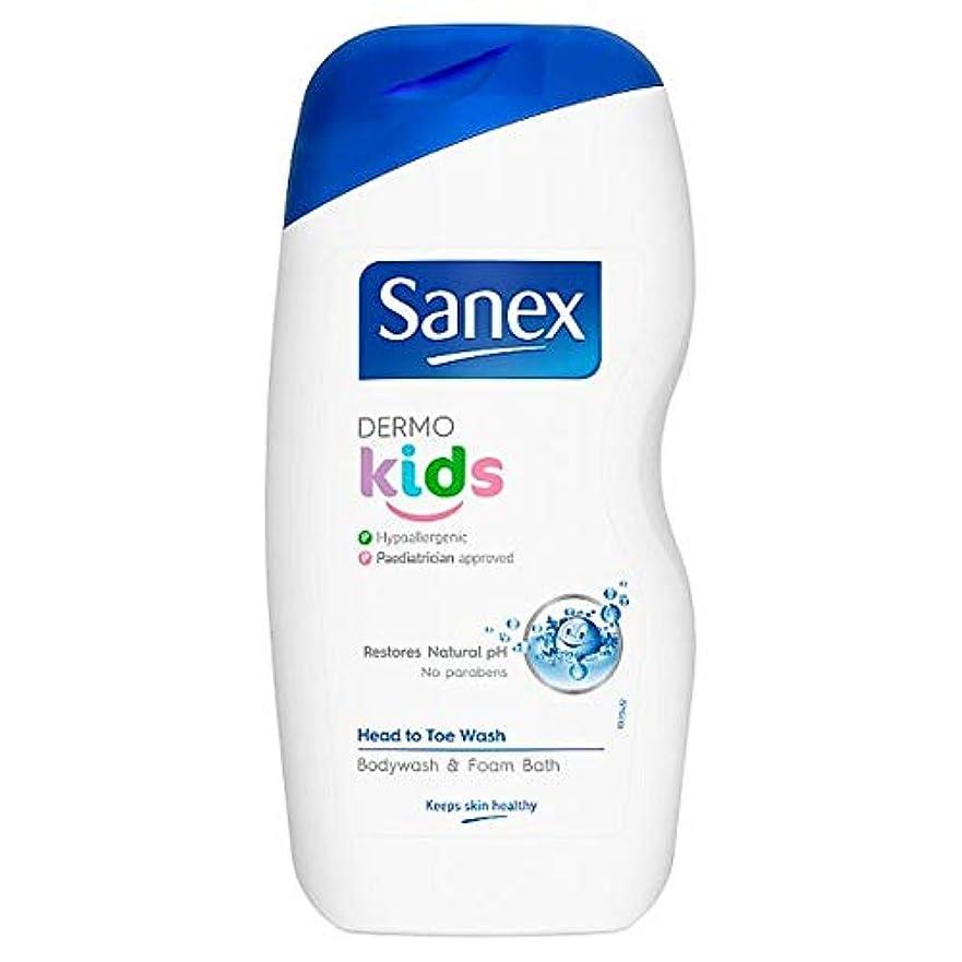 キウイ打撃影のある[Sanex] Sanexは子供のボディウォッシュをゼロと500ミリリットルをFoambath - Sanex Zero Kids Body Wash And Foambath 500Ml [並行輸入品]