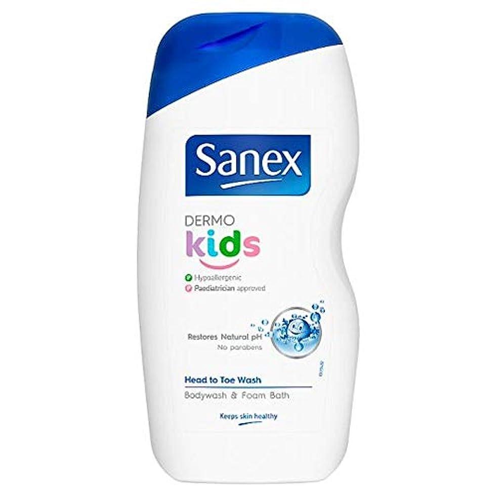 杭時制補正[Sanex] Sanexは子供のボディウォッシュをゼロと500ミリリットルをFoambath - Sanex Zero Kids Body Wash And Foambath 500Ml [並行輸入品]