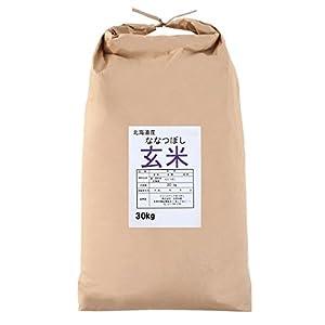 北海道産 特A 1等 玄米 ななつぼし 30kg 平成29年産
