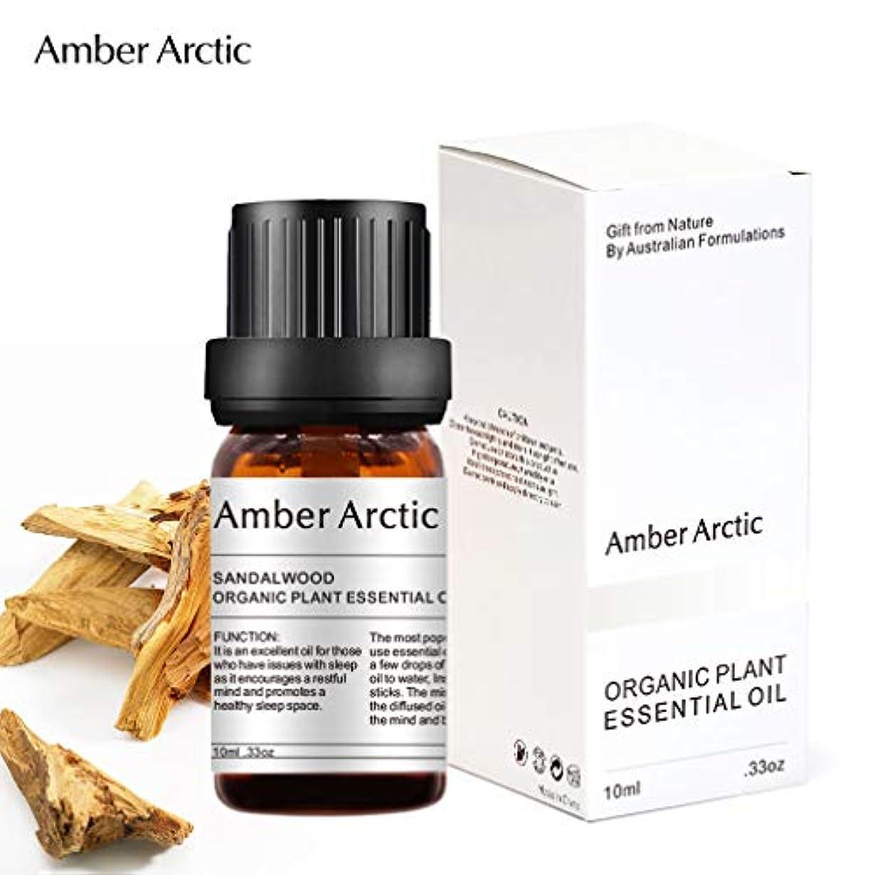 腫瘍カブセマフォAmber Arctic サンダルウッド エッセンシャル オイル、100% ピュア ナチュラル アロマセラピー サンダルウッド オイル スプレッド 用 (10ML) サンダルウッド